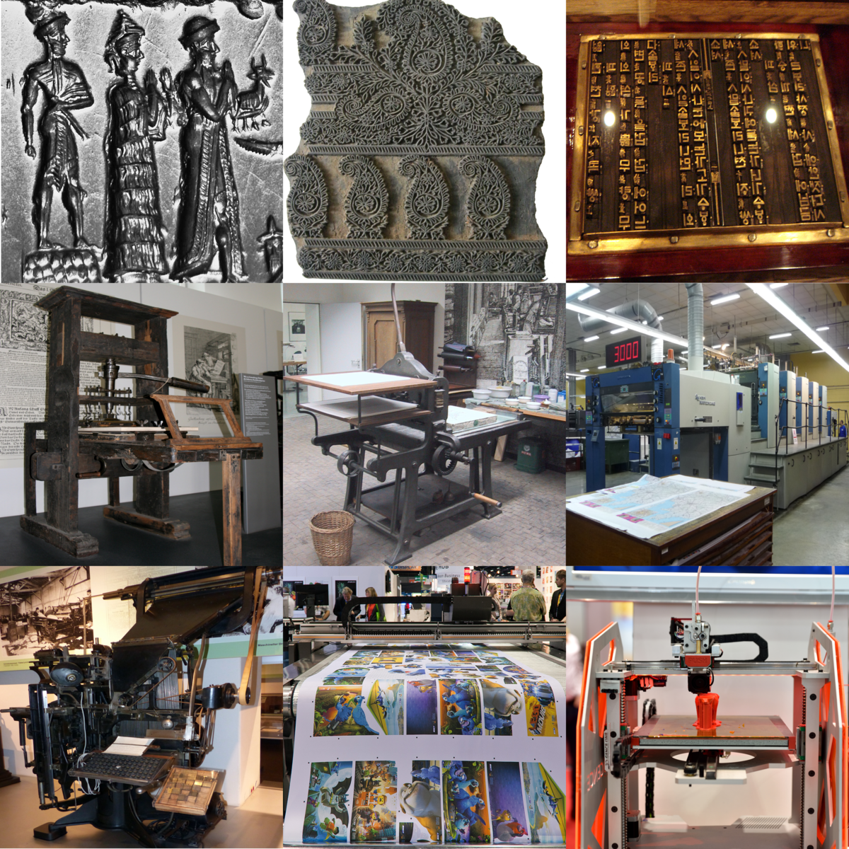 Collage_of_printing
